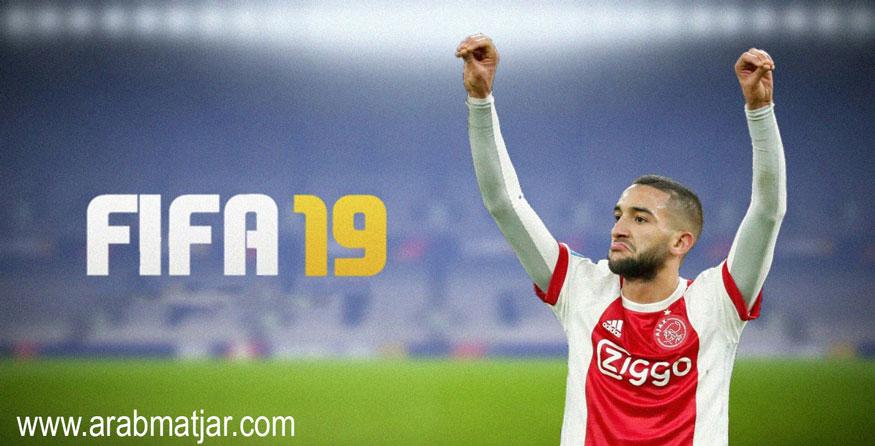 تحميل لعبة FIFA 2019 Mod Apk للأندرويد