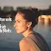 Sad Shayari, Tum Na Mil Sake Trending Love Shayari