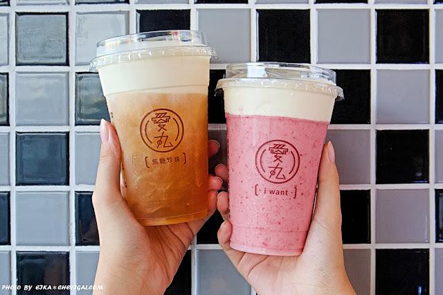 MG 4577 - 起司控必看!台中海線也有好喝又好拍的飲品,季節限定草莓起司奶香馥郁超滑順!