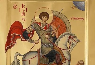 Αγιος Γεώργιος PARAKLISI