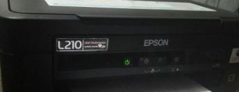 Cara Mengatasi Printer Epson L210 Lampu Tinta Dan Kertas Berkedip Bergantian