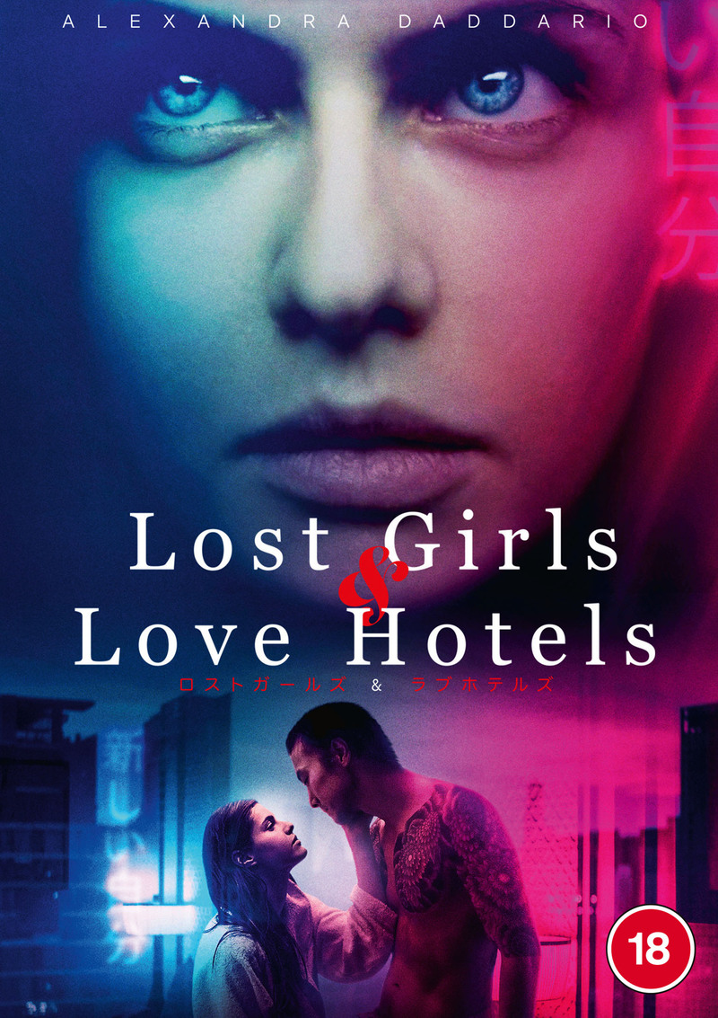Lost Girls and Love Hotels dvd