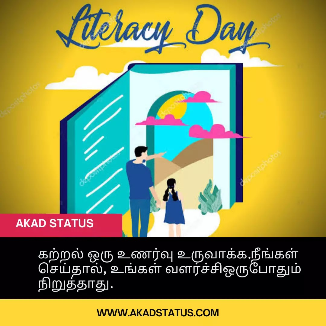 Literacy Day Tamil quotes Images,