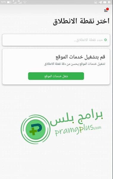استخدام- برنامج كريم Careem 2020
