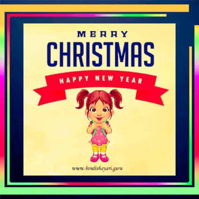 merry christmas messages, messages for merry christmas wishes, merry christmas messages wishes, merry christmas messages greetings, merry christmas messages to friends, merry christmas messages in hindi, merry christmas messages sms.