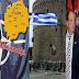 ΟΧΙ Καραμανλή Στο «Νέα Μακεδονία» Ρίχνει Μητσοτάκη,Πώς Ο Τσίπρας Εκβιάζει Καμμένο Να Ψηφίσει «Νέα Μακεδονία» Τά Σκόπια,Γενικός Ξεσηκωμός Στην Β.Ελλάδα!