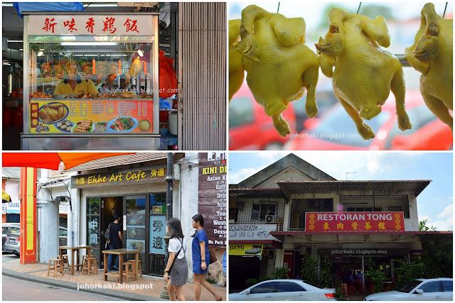 Best-Hainanese-Chicken-Rice-Johor-Bahru
