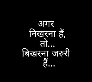 golden-thoughts-of-life-hindi