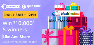 Win Rs 10000 Quiz Time