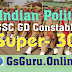 SSC GD Constable Super 30 Indian Polity  | भारतीय राज्यव्यवस्था | महत्वपूर्ण प्रश्न