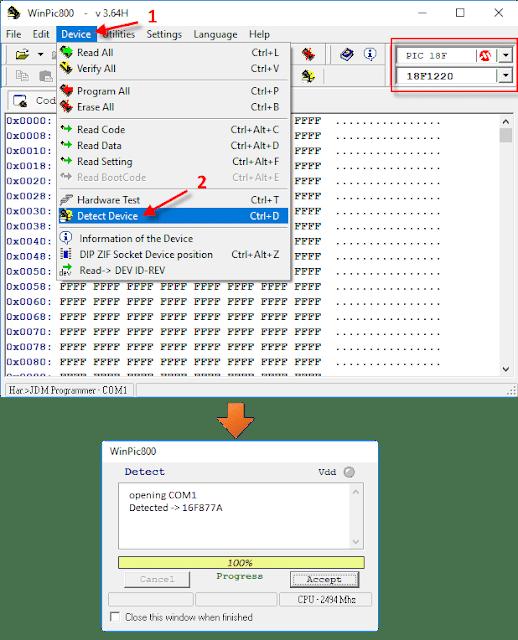شرح برنامج WinPic800 خطوة 2