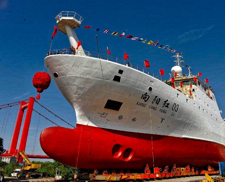 "China's Brand New ""Flagship"" Research Vessel"