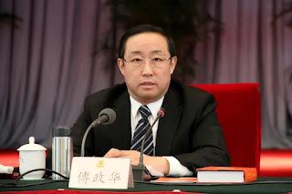 """Cơ quan giám sát """"chống Tham nhũng Trung Quốc"""" thăm dò cựu Bộ trưởng Tư pháp"""
