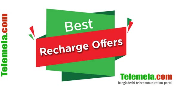 Robi 31TK 39TK 79TK recharge special call rate