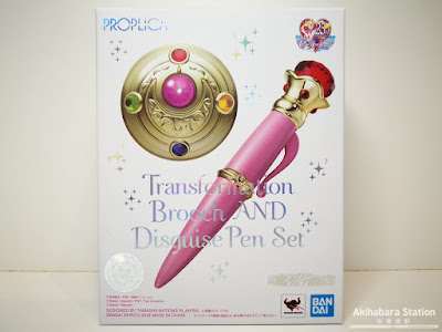 "Figuras: Review de las Proplicas Transformation Brooch and Diguise Pen set de ""Sailor Moon"" - Tamashii"