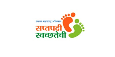 Swachh Bharat Abhiyan Recruitment 2020 Apply 394 Post, swachh bharat abhiyan recruitment 2020 maharashtra, government jobs in maharashtra 2020, Swachh Maharashtra Mission Recruitment 2020 - 394 City Coordinator Vacancy Online Form 2020