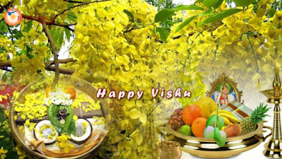 Happy Vishu Photos 2017