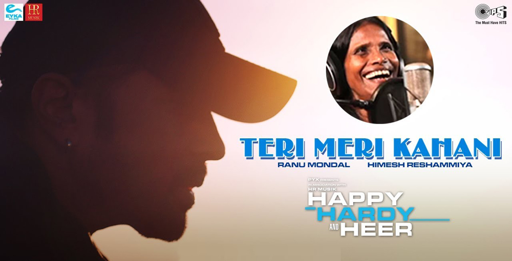 Teri Meri Kahani (Happy Hardy and Heer) Chords and Lyrics