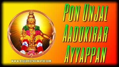 பொன்னூஞ்சல் ஆடுகிறார் ஐயப்பன்- pon unjal aadukirar