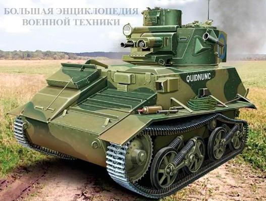 Легкий танк Light Tank Мк VI
