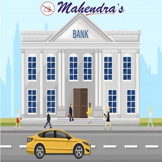 बंपर हायरिंग: अगले वित्त वर्ष में करीब 1 लाख हायरिंग करेंगे बैंक