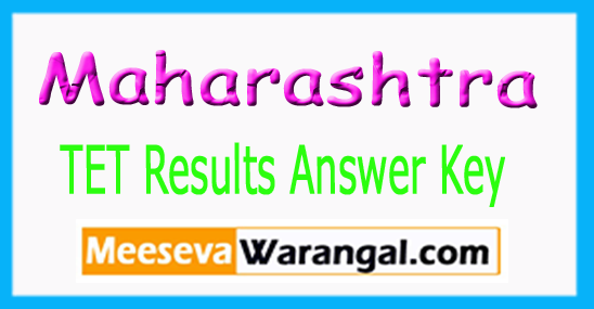 MH TET Results Maharashtra TET Answer Key 2017