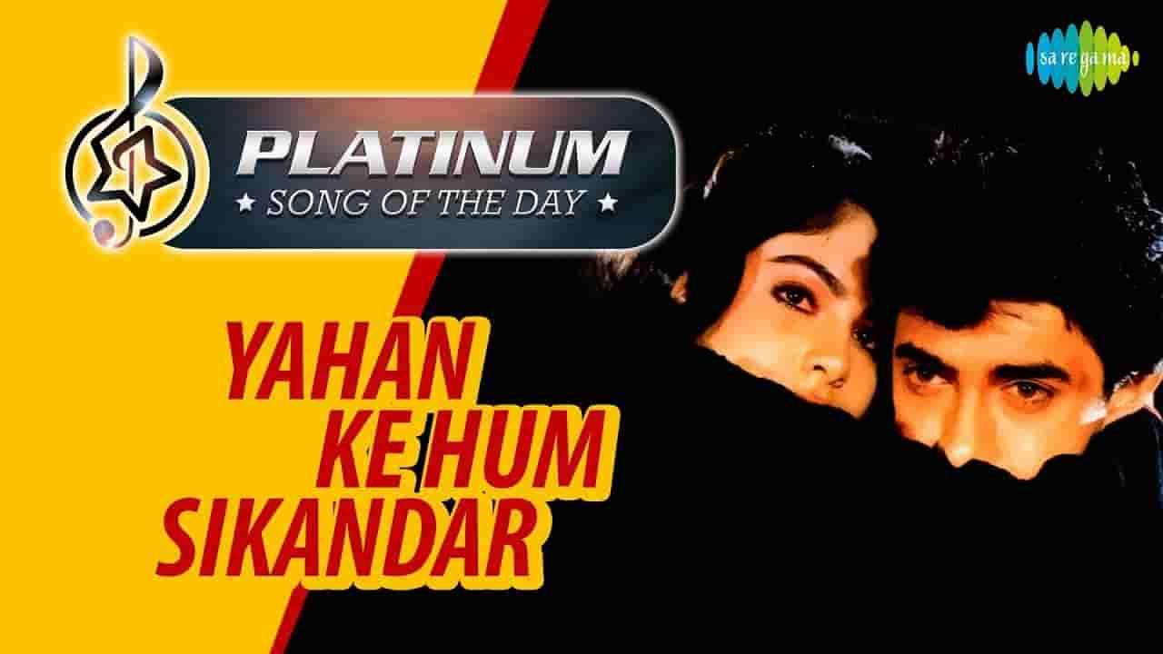 यहाँ के हम सिकंदर Yahan ke hum sikandar lyrics in Hindi Jo jeeta wohi sikandar Udit Narayan x Sadhana Sargam x Jatin-Lalit Bollywood Song