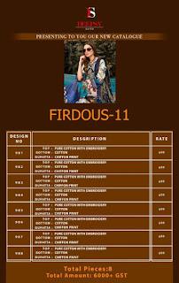 Deepsy Manufacture Firdous vol 11 Pakistani Suits