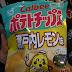カルビー ポテトチップス 瀬戸レモン味