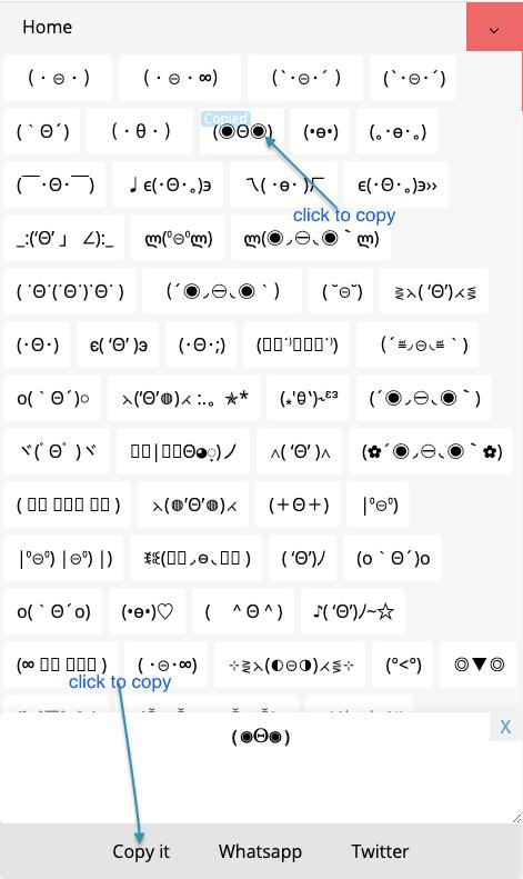How to Copy ⋋╏ ❛ ◡ ❛ ╏⋌ Birds Kaomoji?