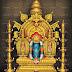 మంజునాథ దేవాలయం; ధర్మస్థలం, కర్ణాటక