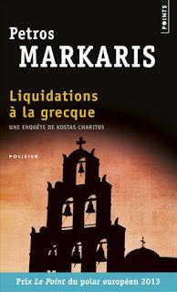 Liquidations à la grecque – Petros Markaris