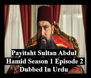Payitaht sultan Abdul Hamid season 1 episode 2 in Urdu dubbed