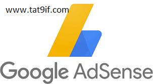 جوجل ادسنس AdSense