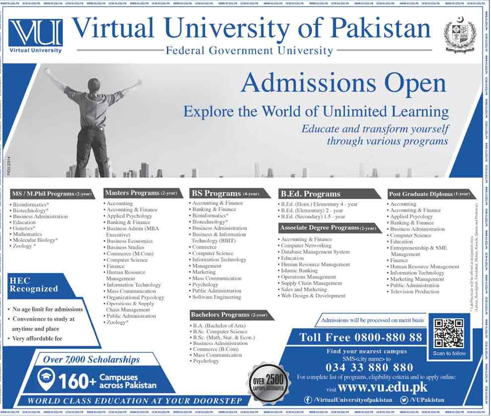 Apply Online Virtual University of Pakistan Admission Spring 2017