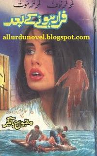 PDF Novel Farar Hone Ke Baad By Maqbool Jahangir