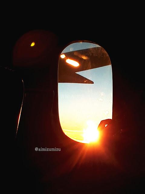 Review Penerbangan Bersama JAL