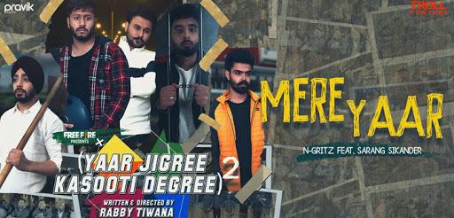 Mere Yaar MP3 Song Download - N Gritz