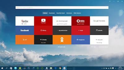 تحميل متصفح Yandex Browser مع حماية DNS وتحسين السرعة