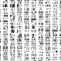 The Top 50 Albums of 2018: 26. Dotstokyo ・・・・・・・・・ - 「 」