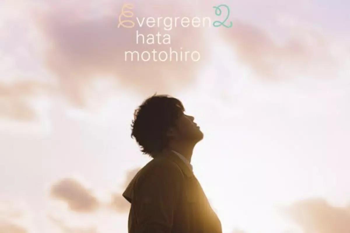 Lyrics Tell me, Tell me - Motohiro Hata