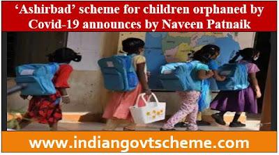 Ashirbad' scheme for children