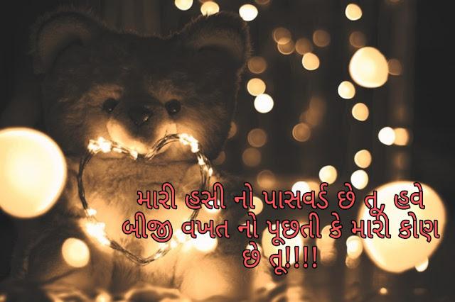 Gujarati Sad Status | Gujarati Status| Gujarati Love  | New Gujarati Status 2020