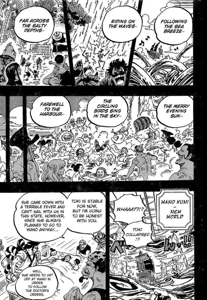 One Piece Manga Chapter 967 - Image 010