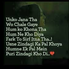 Best Sad Shayari in hindi Whatsapp Status