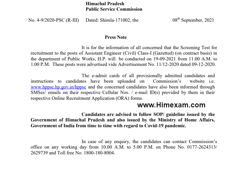 Important Notice For The Post Of AE (Civil):- HPPSC Shimla
