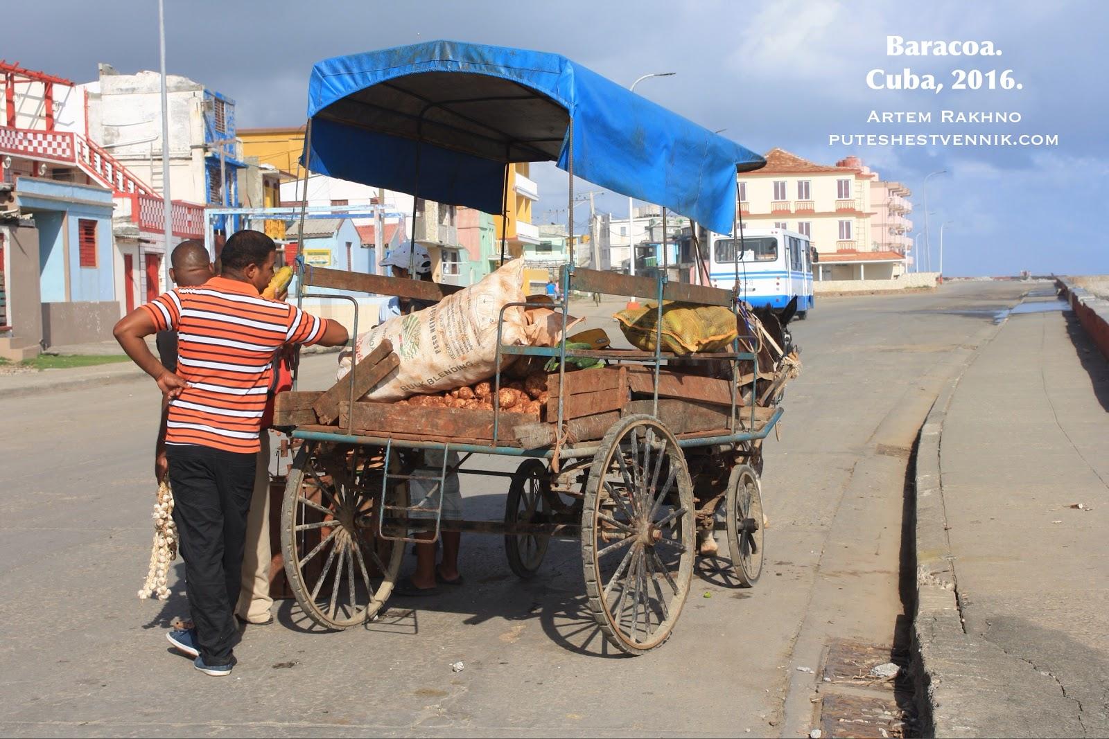 Повозка со старинными колесами на Кубе