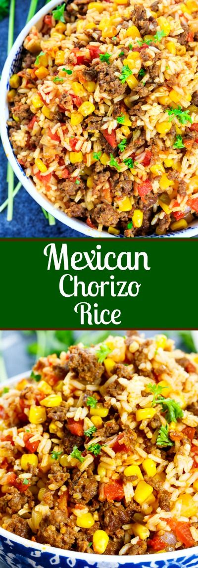 Mexican Chorizo Rice #sidedish #mexicanstylefood