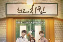Drama Korea Best Chicken Subtitle Indonesia