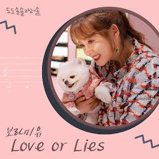 BORAMIYU (보라미유) LOVE OR LIES